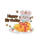 大人かわいい絵本風★誕生日&お祝い(個別スタンプ:04)