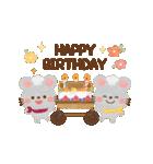 大人かわいい絵本風★誕生日&お祝い(個別スタンプ:07)