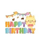 大人かわいい絵本風★誕生日&お祝い(個別スタンプ:10)