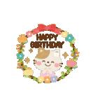 大人かわいい絵本風★誕生日&お祝い(個別スタンプ:11)