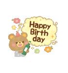 大人かわいい絵本風★誕生日&お祝い(個別スタンプ:14)