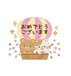 大人かわいい絵本風★誕生日&お祝い(個別スタンプ:18)