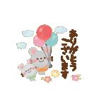 大人かわいい絵本風★誕生日&お祝い(個別スタンプ:20)