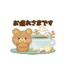 大人かわいい絵本風★誕生日&お祝い(個別スタンプ:22)
