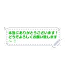 LINEのふきだし メッセージスタンプ(個別スタンプ:02)