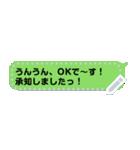 LINEのふきだし メッセージスタンプ(個別スタンプ:03)
