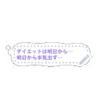 LINEのふきだし メッセージスタンプ(個別スタンプ:05)