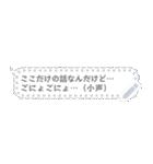 LINEのふきだし メッセージスタンプ(個別スタンプ:07)