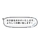 LINEのふきだし メッセージスタンプ(個別スタンプ:10)