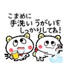 こうみえてくま8(コロナウイルス対策編)(個別スタンプ:01)