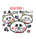 こうみえてくま8(コロナウイルス対策編)(個別スタンプ:02)