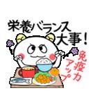 こうみえてくま8(コロナウイルス対策編)(個別スタンプ:03)