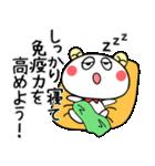 こうみえてくま8(コロナウイルス対策編)(個別スタンプ:04)