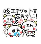 こうみえてくま8(コロナウイルス対策編)(個別スタンプ:05)