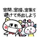 こうみえてくま8(コロナウイルス対策編)(個別スタンプ:06)