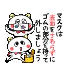 こうみえてくま8(コロナウイルス対策編)(個別スタンプ:07)