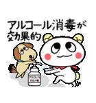 こうみえてくま8(コロナウイルス対策編)(個別スタンプ:08)