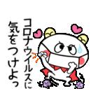 こうみえてくま8(コロナウイルス対策編)(個別スタンプ:09)