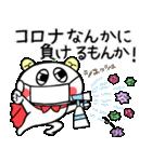 こうみえてくま8(コロナウイルス対策編)(個別スタンプ:10)