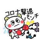こうみえてくま8(コロナウイルス対策編)(個別スタンプ:11)