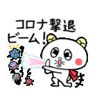 こうみえてくま8(コロナウイルス対策編)(個別スタンプ:12)