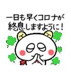 こうみえてくま8(コロナウイルス対策編)(個別スタンプ:16)