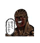 「ケンガンアシュラ」会話用・その1(個別スタンプ:8)