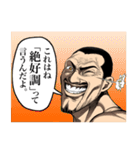 「ケンガンアシュラ」会話用・その1(個別スタンプ:9)