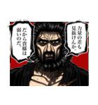 「ケンガンアシュラ」会話用・その1(個別スタンプ:24)