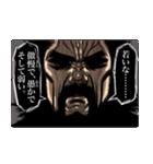 「ケンガンアシュラ」会話用・その1(個別スタンプ:25)