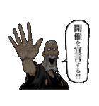 「ケンガンアシュラ」会話用・その1(個別スタンプ:28)