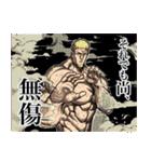 「ケンガンアシュラ」会話用・その1(個別スタンプ:35)