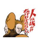 「ケンガンアシュラ」会話用・その2(個別スタンプ:2)