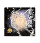 「ケンガンアシュラ」会話用・その2(個別スタンプ:27)