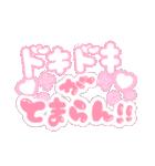 ♡量産型スタンプ③♡【推し写真加工も♡】(個別スタンプ:01)