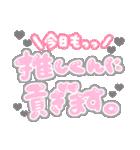 ♡量産型スタンプ③♡【推し写真加工も♡】(個別スタンプ:02)