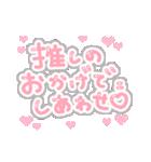 ♡量産型スタンプ③♡【推し写真加工も♡】(個別スタンプ:04)