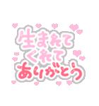 ♡量産型スタンプ③♡【推し写真加工も♡】(個別スタンプ:06)
