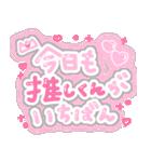 ♡量産型スタンプ③♡【推し写真加工も♡】(個別スタンプ:07)