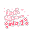 ♡量産型スタンプ③♡【推し写真加工も♡】(個別スタンプ:08)