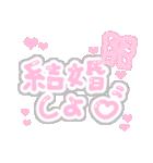 ♡量産型スタンプ③♡【推し写真加工も♡】(個別スタンプ:09)