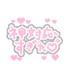 ♡量産型スタンプ③♡【推し写真加工も♡】(個別スタンプ:11)