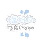 ♡量産型スタンプ③♡【推し写真加工も♡】(個別スタンプ:12)
