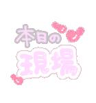 ♡量産型スタンプ③♡【推し写真加工も♡】(個別スタンプ:13)