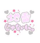 ♡量産型スタンプ③♡【推し写真加工も♡】(個別スタンプ:14)