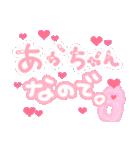 ♡量産型スタンプ③♡【推し写真加工も♡】(個別スタンプ:16)