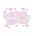 ♡量産型スタンプ③♡【推し写真加工も♡】(個別スタンプ:17)