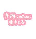 ♡量産型スタンプ③♡【推し写真加工も♡】(個別スタンプ:20)
