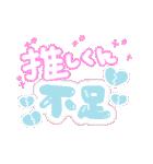 ♡量産型スタンプ③♡【推し写真加工も♡】(個別スタンプ:22)