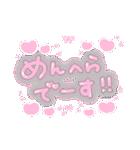 ♡量産型スタンプ③♡【推し写真加工も♡】(個別スタンプ:24)